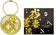 3. Agatsuma Zenitsu 「 Kimetsu-no Yaiba Metal Book Marker 」