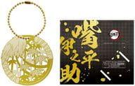 4. 嘴平 Inosuke 「 Kimetsu-no Yaiba Metal Book Marker 」