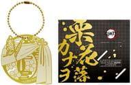5. Kanao Tsuyuri 「 Kimetsu-no Yaiba Metal Book Marker 」