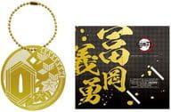 6. Fuoka Yiyong 「 Kimetsu-no Yaiba Metal Book Marker 」