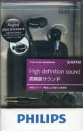 Philips In-Ear Black Headphones [SHE9700]