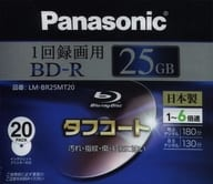 Panasonic BD-R 25 gb 20 Pack for Recording [LM-BR25MT20]