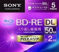 BD-RE DL 50 gb 5-Pack for Sony Recording [5 B.N.E. 2 vgps 2]