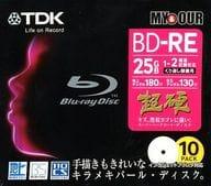 TDK's BD-RE -RE 25 gb 10-Pack [BEV25PWA10MY]