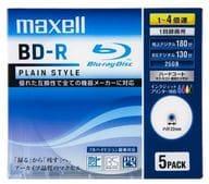 Hitachi Maxell Recording BD-R25GB 5-Pack Pack [BR25VPLWPB. 5S]