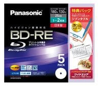 BD-RE bd-RE 25 gb 5-Pack [LM-BE25AW5L]
