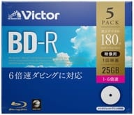 JVC BD-R Single Recording 130 Minutes 5-Pack (White) [VBR130RP5J1]