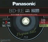 BD-RE BD-RE 25 gb 10-Pack Pack [LM-BE25C10B]