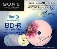 BD-R bd-R 25 gb 10-Pack [10BNR1VCCS4]
