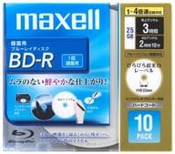 Hitachi Maxell BD-R25GB 4 x 10 Pack for Recording [BR25VFWPB. 10S]