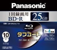 Panasonic BD-R 25 gb 10-Pack For Recording [LM-BR25LT10]