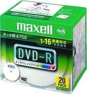 Maxell Data DVD-R 4.7GB 20Pack [DR47WPD.S1P20SA]