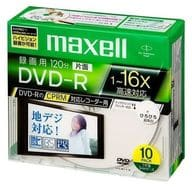 Hitachi Maxell DVD-R 16x speed compatible 4.7GB 10 sheets pack [DRD120WPC.S1P10SB]