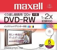 Hitachi Maxell DVD-RW 4.7GB 5 sheets pack for recording [DRW120PW.S1P5SA]