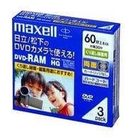 Hitachi Maxell Video Camera 8 cm DVD-RAM 2.8 gb 3-pack [DRM60HG. 1P3SA]