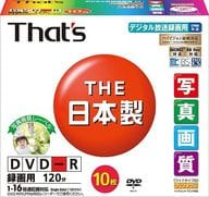 Start Lab Digital Broadcast Recording DVD-R 4.7 gb 10 Pack [DR-C12WSY10SN]
