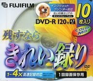 Fujifilm Recordable DVD-R 4.7 gb 10 Pack [VDRP120GX10 m 4X]