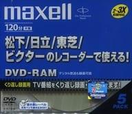 Maxell Recordable DVD-RAM 4.7 gb 5 Pack [DRM120BG. 1P5S]