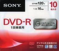 Sony DVD-R 4.7 gb 10 Disc Pack [10DMR12MLDS]