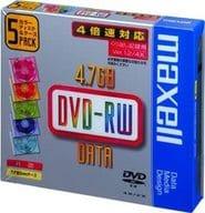 Hitachi Maxell DVD-RW 4.7 gb 5 Pack [DRW47MIXC. 1P5S]