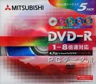 三菱科學數據用DVD-R4.7GB8倍速5片裝[DHR47HM5]