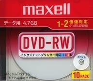 DVD-RW 4.7 gb 2 x 10-Pack For Hitachi Maxell Data [DRW47PWB. S1P10SA]