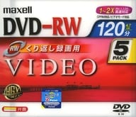 Hitachi Maxell DVD-RW for Video Recording 4.7 Pack Pack [DRW120.1P5S]