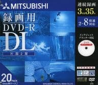 DVD-R DL 8.5 gb 20-Pack for Mitsubishi Recording [VHR21HDP20D1]