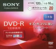 Sony DVD-R 4.7 gb CPRM Supported Disk 20-Pack [20DMR12KHS]