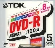 TDK Recording DVD-R 4.7 gb 8x-speed 5-Pack [DVD-R120PWX5K]