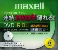 Hitachi Maxell Recording DVD-R DL 8.5 gb 5-Pack Pack [DRD215WP. 5S]