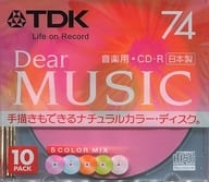 TDK Music CD-R DEAR MUSIC 650MB 10-sheet pack [CD-RDE74CMX10N]