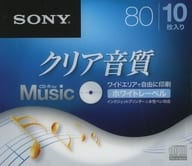 CD-R for MUSIC 700 for MUSIC mb 10-Piece Pack [10CRM80HPWS]