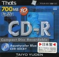 Taiyo Yuden Data CD-R 700 mb 10-Pack Set [CDR-80CBY]