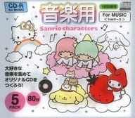 VERTEX Music CD-R 700 mb 5-Pack [CDRA80VX. SANRIO. 5 ca]