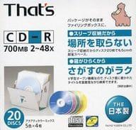 Taiyo Yuden Thats Data CD-R 700 mb 48 x 20 Pack [CDR-80A5Y20F]