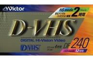 Victor D-VHS Cassette Tape DF-240 (HS 120 min / STD 240 min) [DF-240B]