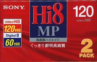 Sony 8 mm Video Cassette Tape 120 60 min / 120 min 2 Pack [2P6-120HMP3]