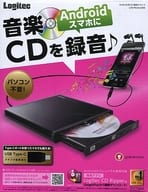 Logitec CD recording drive for Android (black) [LDR-PMJ8U2RBK] (Status: Instruction missing item)