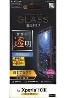 Ellecom PREMIUM GLASS Reinforced Glass for Xperia 10 ii (Black) [PM-X202FLGGRBK]