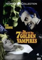 The Legend Of The 7 GOLDEN VAMPIRES [Import Edition]