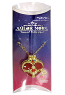 Cosmic Heart Compact Necklace & Ring Set 「 Pretty Guardian Sailor Moon the Miracle 4-D 」 Limited to Universal Studios Japan