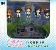 No. IV Tank D-type Ending Ver. 「 GIRLS & PANZER 」 Pea-Doun and Character Series [PD11]