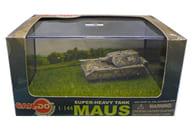 1/144 SUPER-HEAVY TANK MAUS 」 1945 #104 (Linear Pattern) 「 Giant Armor Series Berlin [20028]