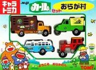 Okinawa Village Set (4 Set) 「 Curl 」 Character Tomica [558637]