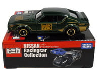 "Skyline 2000GT-R (KPGC110) 1972 / Tokyo Motor Show Car # 73 (Dark Green) ""Tomica Nissan Racing Car Collection"""