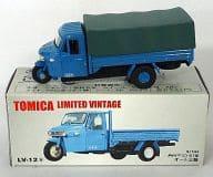 1/64TLV-12a大發CO10T型自動三輪(藍色)「多美卡有限公司复古」[206392]