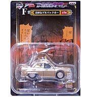 Limousine Car Strange Pull Back Car Ichiban KUJI 「 JOJO'S BIZARRE ADVENTURE Part 3 Stardust Crusaders 」 - BLACK SIDE - F Prize