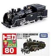 C111 1 Steam Locomotive 「 Tomica No. 80 」