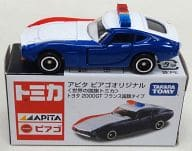"""1/59 Toyota 2000 GT France Flag Type (Red × White × Blue) """"Tomica World Flag Series"""" Apita Piago Limited"""